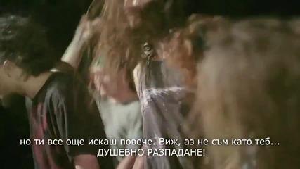 Scar The Martyr - Soul Disintegration + Превод
