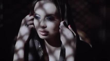 Лияна - Избягай