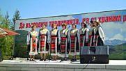 Фолклорна група на Чипровци - Пулкинете иже