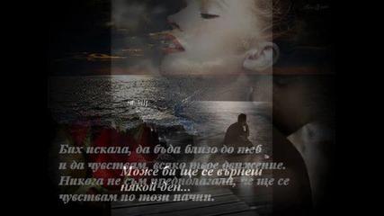 Dj Aligator - Close To You (превод)