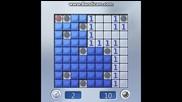 Най-трудната игра на света