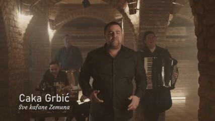 Caka Grbić - Sve kafane Zemuna - (Official Video 2020)