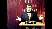 Молитва срещу аборти, п-р Юри Илиев