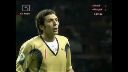 Германия 2006 - Италия - Франция 6:4 - част 1