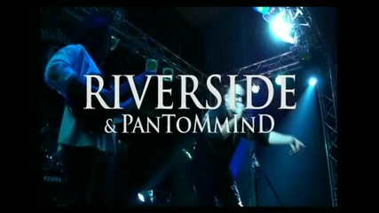 Riverside Pantommind - 4 Години Радио Тангра Мега Рок