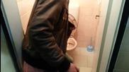 Пиратка в тоалетната