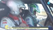 Рали състезателите Илиев и Дончев обединяват усилията си