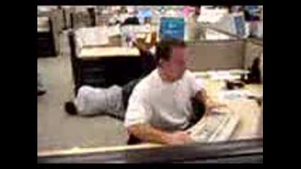 Смях - Бой в офиса