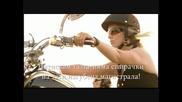 Bon Jovi Lost Highway Превод