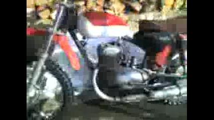 Балкан 250