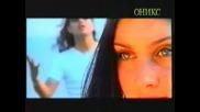 Orient Ekspres - Tez Ochi Zeleni