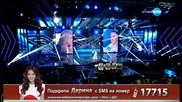 X Factor Live (18.01.2016) - част 4