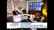 На светло с Люба Кулезич - Тоталитарен ли е Наказателен кодекс? | Епизод 40