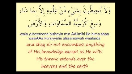 Рецитиране На Свещеният Коран - Абдус Самед