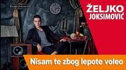 New !!! Zeljko Joksimovic 2015 - Nisam Te Zbog Lepote Voleo - Prevod