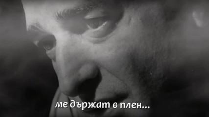 Василис Карас - Някои мръсни спомени