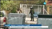 Мишената Алексей Петров е невредим, няма пострадали