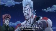 [terrorofice] Jojo's Bizarre Adventure - Stardust Crusaders - 22 bg sub [720p]