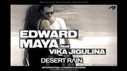* Супер румънско * Edward Maya feat Vika Jigulina - Desert Rain + Текст