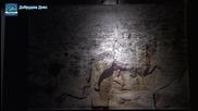 Историята на България оживява в първият в България аудио-визуален център открит в с. Българево