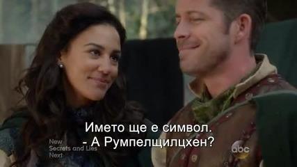 Имало едно време - Сезон 4,епизод 18 / Once upon a time s04e18 ( Бг превод )