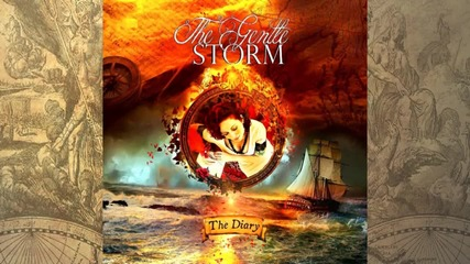 T G S - The Storm (тежка версия)