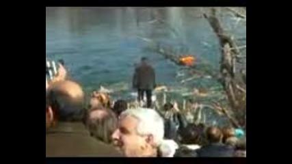 Ivanov den na szrroto v Drujva