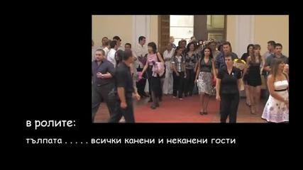 Сватбен видеоклип - Лили и Руси