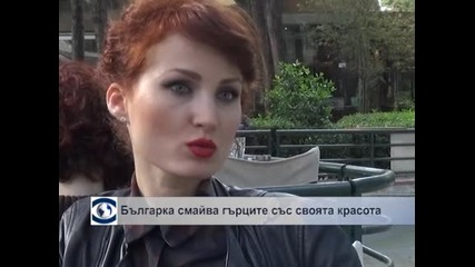 Българка смайва гърците със своята красота