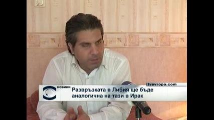 Анализатор: Капитулацията на Кадафи е въпрос на време