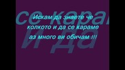 Сребрина,илияна и Борислава!!!