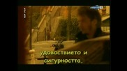 Savage Garden - Truly Madly Deeply (субтитри)