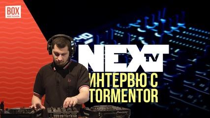 NEXTTV 013: Гост DJ: Интервю с Торментор