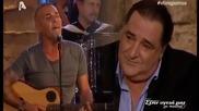 Василис Карас и Стелиос Рокос ► Не събуждай миналото в мен!