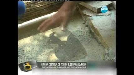 """Бетонно """"чудо"""" - Господари на ефира (24.06.2014г.)"""