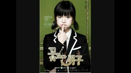 Ashily - Lucky (korean Boys Before Flowers)