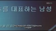 [бг субс] Dream - епизод 12 (3/5)