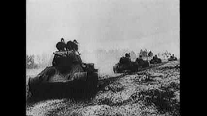 Т - 34/76