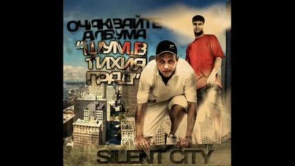 Silent City - Живот Втори