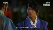 [eng sub] The Three Musketeers E07