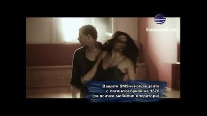 Hово* Райна - Ти Ли Си ( Официално Видео ) 2011