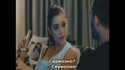 Романтична комедия 2 - част 2 (сбогом на ергенския живот 2013 romantik komedi 2)
