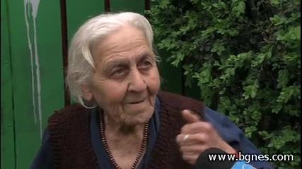 Агенция Бгнес - Гарвани нападат хора в центъра на София след земетресението 5,6 по Рихтер