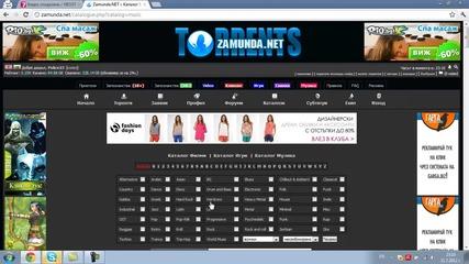 Най-яките уроци ( Еп.2 )   Как да влезнете в каталога за музика в Zamunda.net