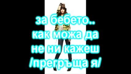 Аз или Тя ep3so2