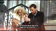 Nikos Vertis - Den Me Skeftese- бг превод