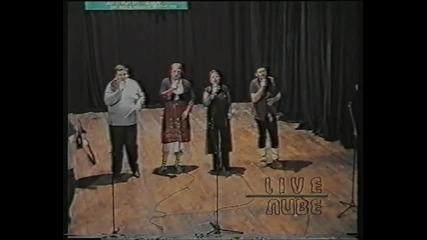 зевзешка песен - ех любов (настъргалки+)
