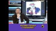 Милен Цветков Господари На Ефира.flv