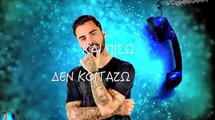 Χρήστος Παυλάκης - Αφήστε Μήνυμα - оставете съобщение