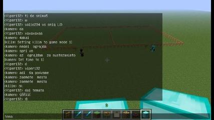 minecraft кино състезание